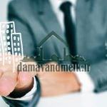 قیمت آپارتمان و واحد مسکونی در دماوند تا اواسط تیر ماه 1397