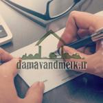 امکان عضویت در سایت دماوند ملک برای کاربران و همراهان